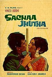 Sachaa Jhutha 1970 Hindi Movie JC WebRip 400mb 480p 1.3GB 720p 4GB 9GB 1080p