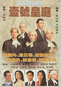 Direct free english movies downloads The File of Justice I, Bobbie Au-Yeung, Sau-Man Chan (1992) [FullHD] [1280x720p]