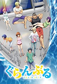 Primary photo for Grand Blue