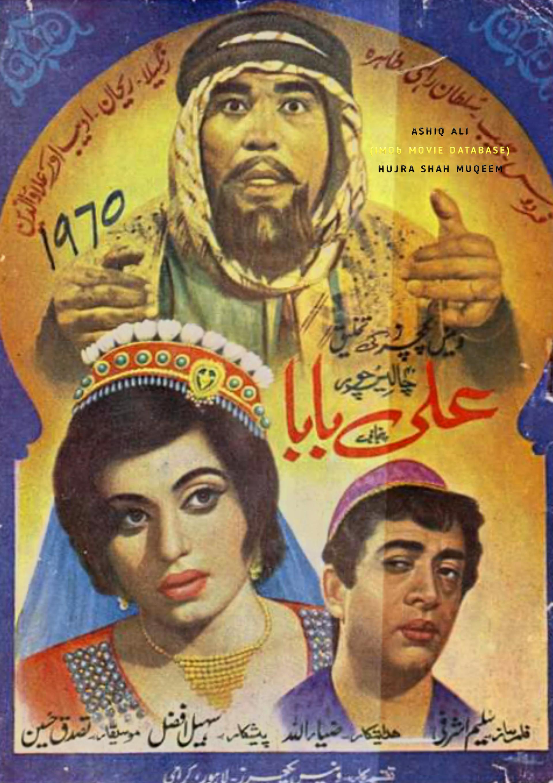Ali Baba Chalis Chor 1970 Imdb Alibaba aur 40 chor ჟანრი: ali baba chalis chor 1970 imdb