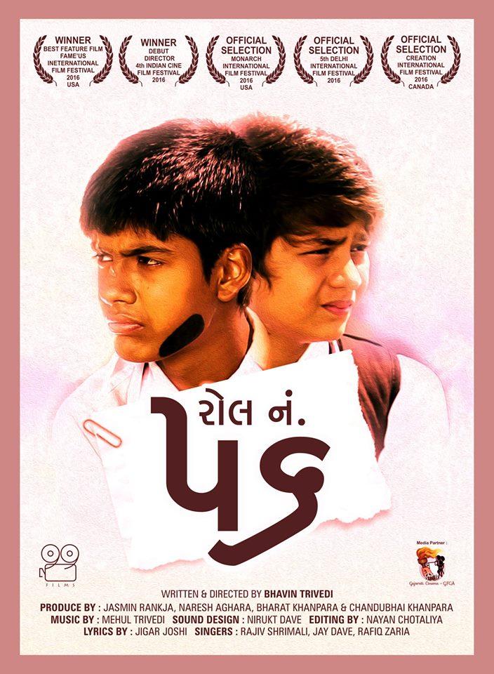 Roll No. 56 Gujarati Movie