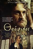 Theofilos
