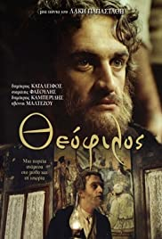 Theophilos Poster