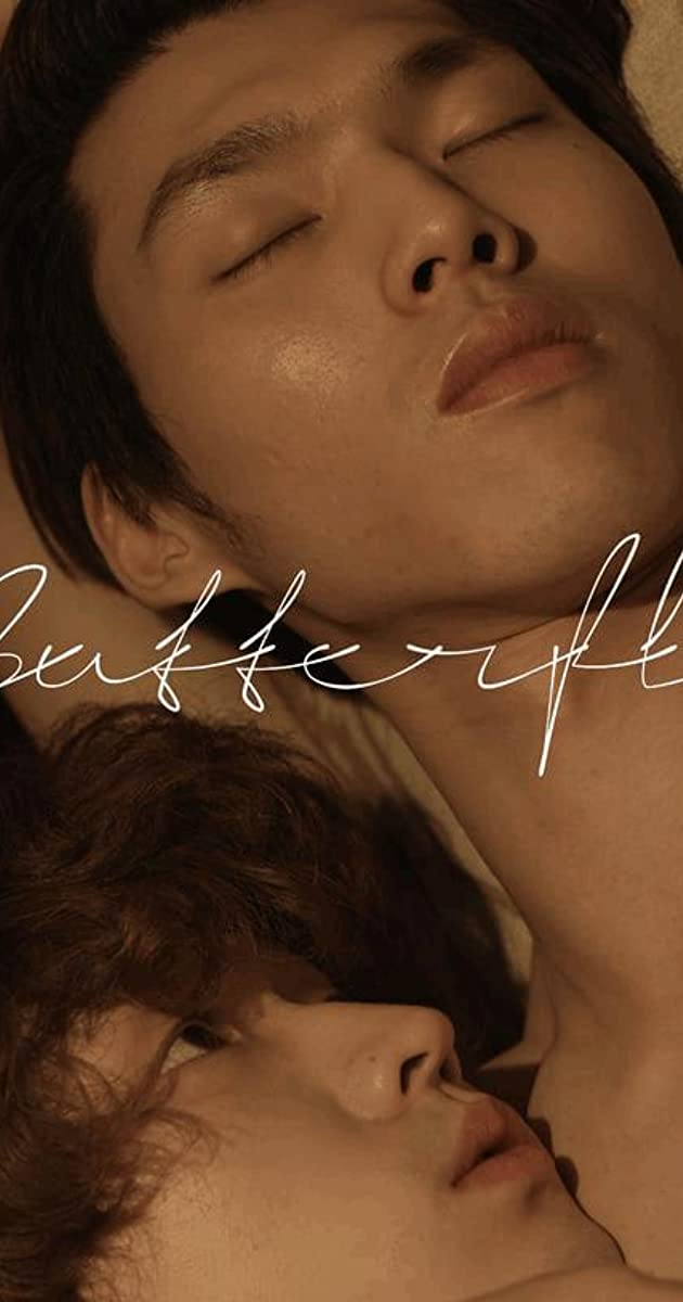 Image Queer Movie Butterfly