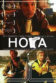 Noga (1991)