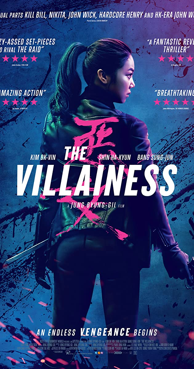 Subtitle of The Villainess