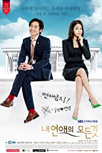 Search for movie downloads All About My Romance South Korea [mts]