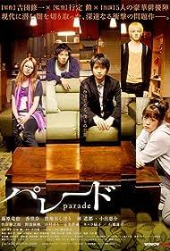 Parêdo (2009)