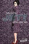 Jett (2019)