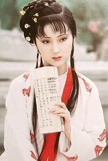 Xiaoxu Chen Picture