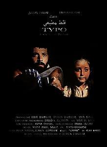 Up free movie downloads online Typo Lebanon [1920x1600]