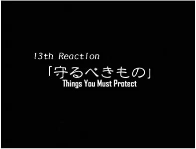 Best site to download english movie subtitles Mamoru beki mono Japan [Full]