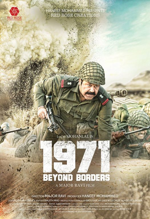 1971 Beyond Borders Movie Poster
