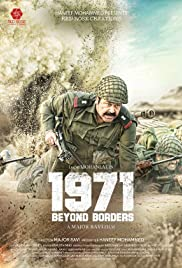 1971: Beyond Borders (2018) Hindi + Telugu Dubbed Full Movie thumbnail