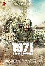 1971: Beyond Borders (2017) 720p