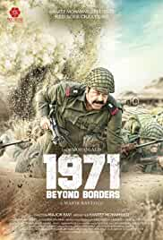 Watch Movie 1971: Beyond Borders (2017)