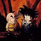Dragon Ball: Doragon bôru (1986)