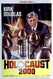 The Chosen(1977) Poster - Movie Forum, Cast, Reviews