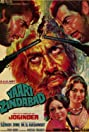 Yaari Zindabad (1976) Poster