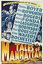 Henry Fonda, Rita Hayworth, Edward G. Robinson, Charles Boyer, and Charles Laughton in Tales of Manhattan (1942)
