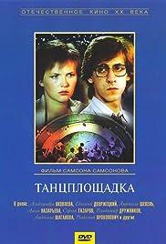 Tantsploshchadka Poster