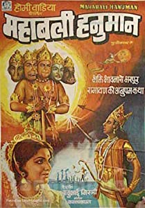 Recommended sites for downloading movies Mahabali Hanuman by [1280p]