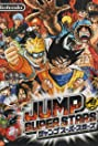 Jump Super Stars (2005) Poster