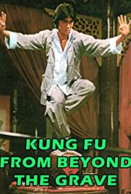 Yin ji (1982) Poster - Movie Forum, Cast, Reviews