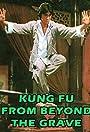 Yin ji
