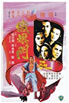Fave Old School / Shaw Brothers Kung Fu movies - IMDb