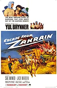 Freemovies downloads Escape from Zahrain by J. Lee Thompson [480x272]