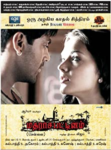 Watch 4 movies Madrasapattinam India [BluRay]