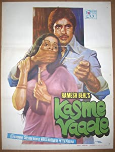 You torrent movie downloads Kasme Vaade India [Mp4]