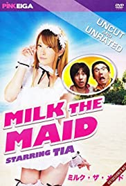 Milk the Maid Poster