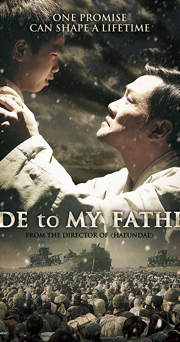 Ode to My Father (2014) Subtitles