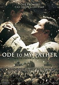 Ode To My Fatherกี่หมื่นวัน..ไม่ลืมคำสัญญาพ่อ