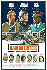 Primary photo for Raid on Entebbe