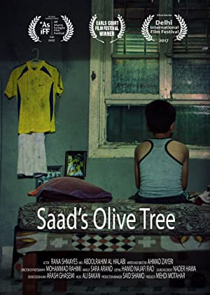 Sa'ad's olive tree