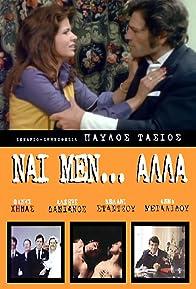 Primary photo for Nai men, alla...