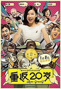 Red box movies Chong fan 20 sui by Dong-hyuk Hwang [720pixels]