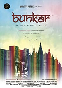 Best free psp movie downloads Bunkar: The Last of the Varanasi Weavers by none [720p]