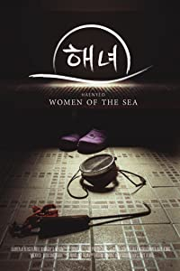 Sites direct download english movies Haenyeo: Women of the Sea USA [hdv]