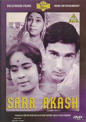 Sara Akash movie, song and  lyrics