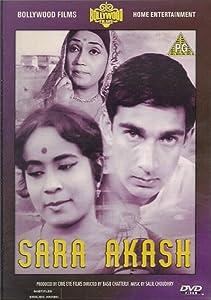 Sara Akash by