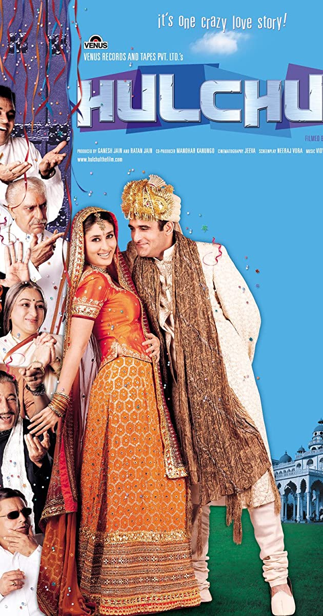 Iqraar by chance movie online