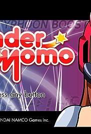 Wonder Momo: Typhoon Booster Poster