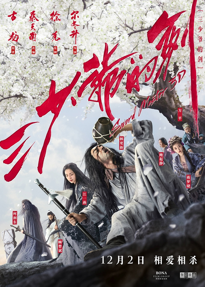 Sword Master (2016) Hindi Dual Audio 550MB UNCUT BluRay 720p HEVC x265 ESubs
