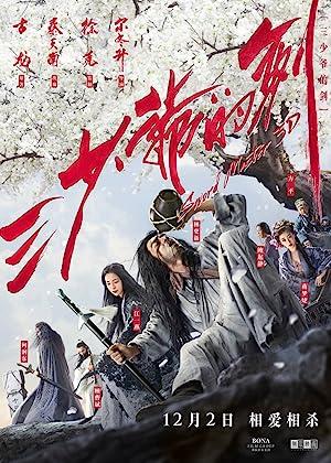 Sword Master (2016) online sa prevodom