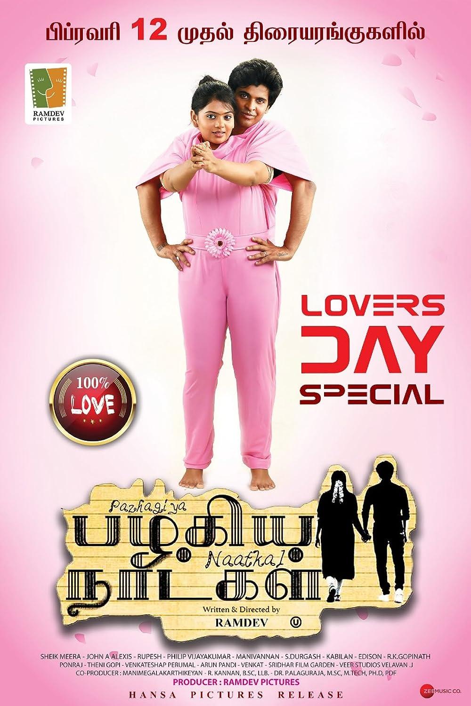 Pazhagiya Naatkal 2021 Tamil 480p HDRip ESub 405MB Download
