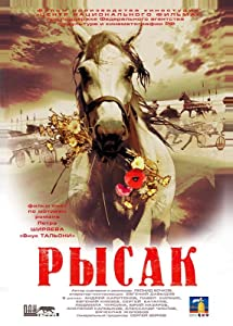 MP4 movies downloads for psp Rysak Russia [mkv]